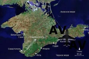 А не запланировать ли нам на лето поездку в Крым?