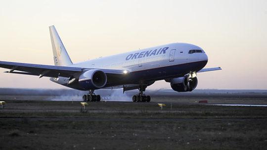 Дополнительные самолеты в Сочи и Крым