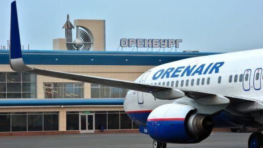 Распродажа авиабилетов в Сочи, Анапу и Крым