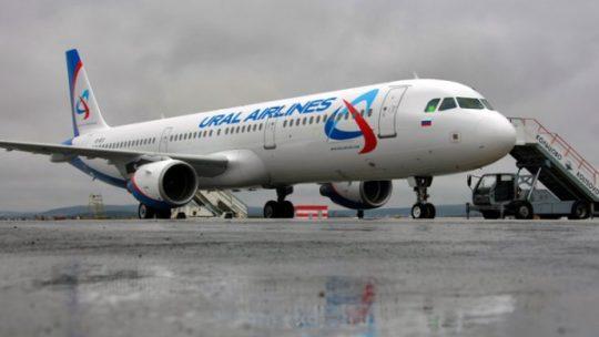Ural Airlines открывают продажу льготных авиабилетов в Крым